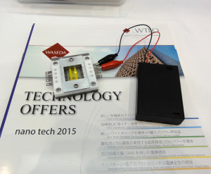 新しい有機発光デバイス「LEC」(早稲田大学理工学術院・坂上知准教授)