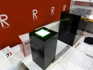 レーザーディスプレイのためのバックライト技術(立命館大学理工学部・藤枝一郎教授)