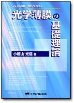 20090212-hakumaku.jpg