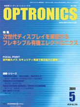 20110606-cover1105.jpg