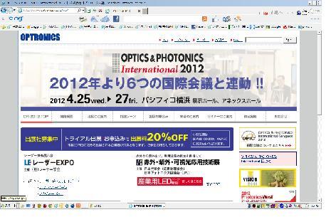 20111108-opic_web.jpg