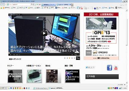 20120612-opto_TV.jpg