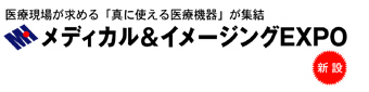 20130117-M&Itenji.jpg